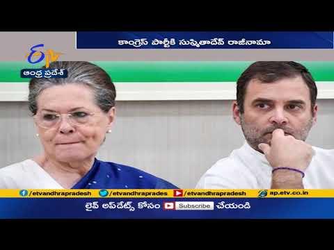 Sushmita Dev quits Congress but no official confirmation