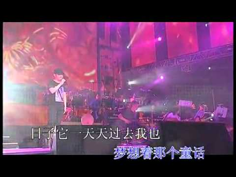 刀郎2011北京演唱會_千禧新娘
