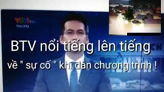 """BTV Tuấn Dương của VTV lên tiếng về """" sự cố """" rơi lệ trên truyền hình !"""