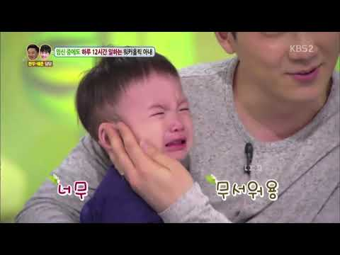 [EngSub] Hello Counselor Wanna One (Baby Daniel + Jihoon Pillow Attack)