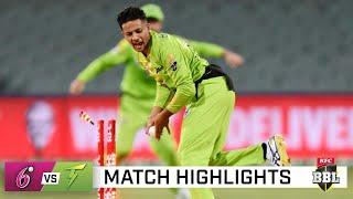Record-breaking Thunder romp to victory over Sixers | KFC BBL|10