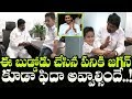 Four year old child donate money to CM Jagan relief fund