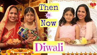 Diwali THEN Vs NOW ..   #ShrutiArjunAnand #Roleplay #Fun #Sketch #MyMissAnand