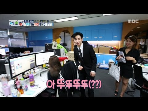 [All Broadcasting in the world] 세모방:세상의모든방송 -HENRY,look for your client.20170826