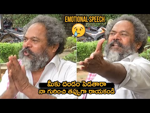 R Narayana Murthy emotionally condemns certain media for assassinating his character