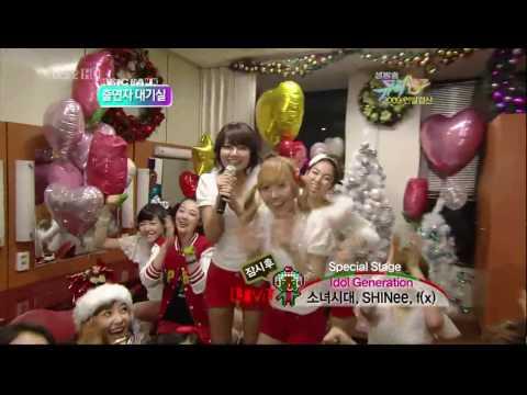 [HD]  SNSD+Super Junior+f(x)+Shinee backstage message 091225