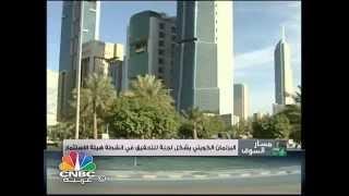مسار السوق / quotكهرماءquot توقع اتفاقية لتنفيذ مشاريع طاقة بقيمة 60 مليار ريال قطري -