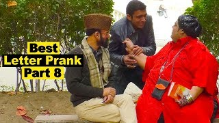 Best Letter Prank Part 8   With the Fat Man already prank by Allama Sir in World Best Security Prank