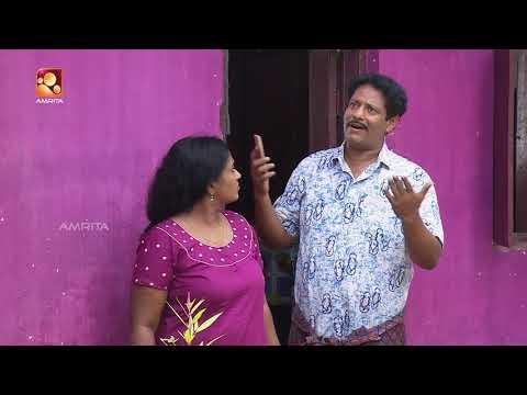 Aliyan vs Aliyan | Comedy Serial |ജവാൻ സുഗണൻ   | Amrita TV | EP: 495