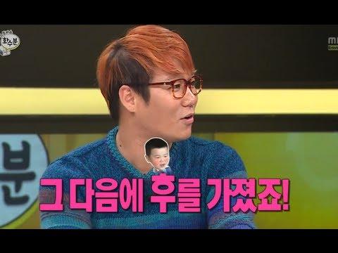 [HOT] 화수분 - 윤민수, 아내와 만남부터 윤후 탄생비화까지 대공개 20130912