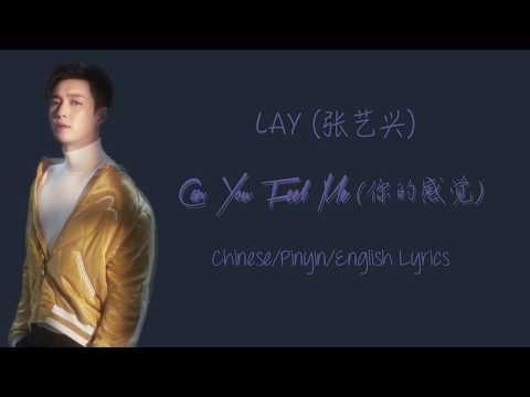 LAY (레이/张艺兴) – Can You Feel Me (你的感觉) [Chinese/Pinyin/English Lyrics [歌词]