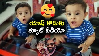 Watch: KGF star Yash's son's adorable video wins hearts..