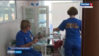 Мобильные бригады врачей начали работу