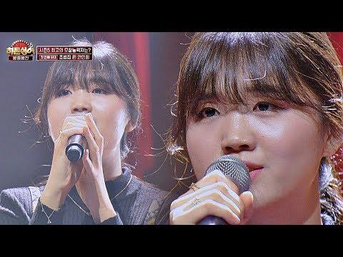 [초밥집 린(LYn)] 강력한 우승 후보! 안민희 '시간을 거슬러'♬ 히든싱어5(hidden singer5) 14회