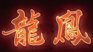 Typography of Neon Signs 霓虹的字體