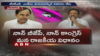 After MLAs, CM KCR assures sitting MPs also..