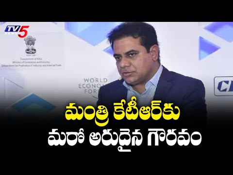 French government invites Minister KTR to address Ambition India Business Forum