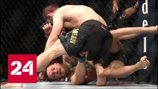 Хабиб уничтожил Конора Макгрегора подтвердив звание чемпиона Khabib destroyed Conor McGregor UFC229