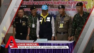Thai cave rescue: All 13 saved | Full news conference