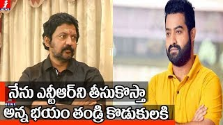 Vallabhaneni Vamsi comments on Jr. NTR..