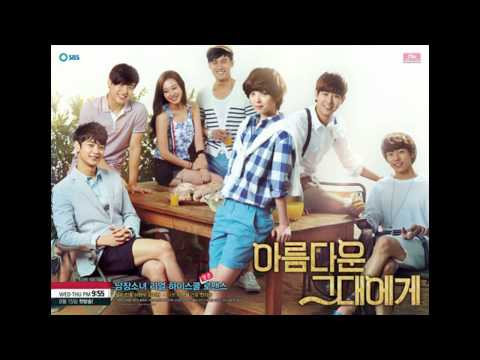 Onew- In Your Eyes [To The Beautiful You OST]