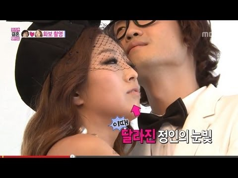We Got Married, Jung-chi, Jeong In(18) #02, 조정치-정인(18) 20130713