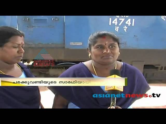 Southern Railway deploys women to pilot goods train