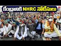 NHRC Issues Notice To Centre,States Over Farmers Protest | T News