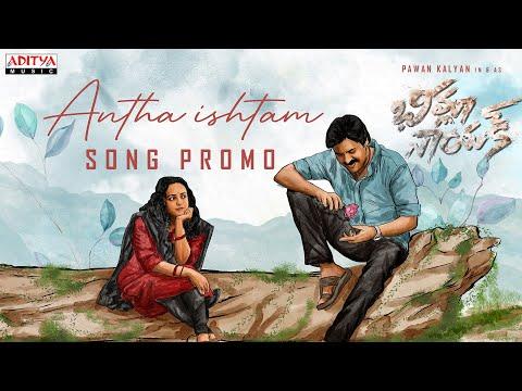 AnthaIstam Song Promo - Bheemla Nayak - Pawan Kalyan