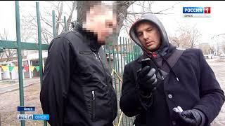 В Омске завершено расследование уголовного дела двух омичей