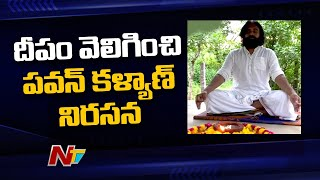 Pawan Kalyan light a lamp against Antarvedi Chariot incide..