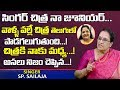 Singer SP Sailaja Shares About Singer Chitra