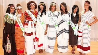 Hegeree Media/OPride.com Present: Oromo Beauty Pageant (#OromoWeek Summer 2013)