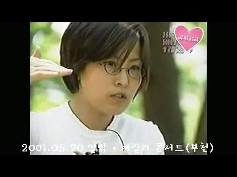 Lee Sun Hee(이선희) * 일밤 게릴라 콘서트 이선희 편(2001.05.20)