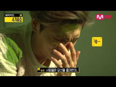 [4つのショー] SHINeeジョンヒョンのファーストアルバムの隠れトラック「Fortune cookie」のMVメイキング