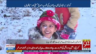 Quetta receives first snowfall of season | 12 Jan 2019 | 92NewsHD