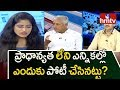 Debate on Parishad Election Results | Venugopal Reddy on MPTC Election Results | hmtv