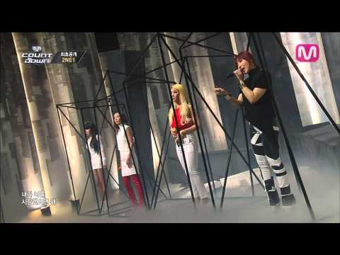 2NE1_살아봤으면 해 (IF I WERE YOU by 2NE1 of M COUNTDOWN 2014.03.13)