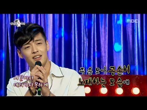 [RADIO STAR] 라디오스타 -  Kang Ha-neul sung 'gasi' 20170802