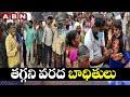 తగ్గని వరద బాధితులు తిప్పలు | Hyderabad Flood Victims Protest | ABN Telugu