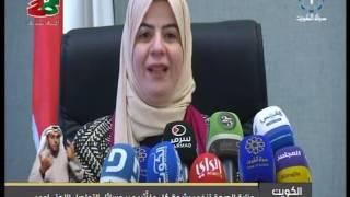 تلفزيون الكويت: وزارة الصحة تنفي كل ما اثير بشأن الامصال المستخدمة ...