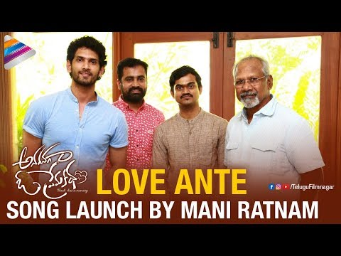 Mani Ratnam Launches Love Ante Nenene Song From AOPK Movie