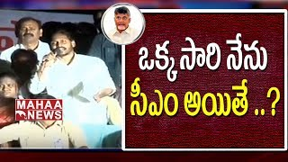 Jagan on knife-attack; slams Chandrababu..