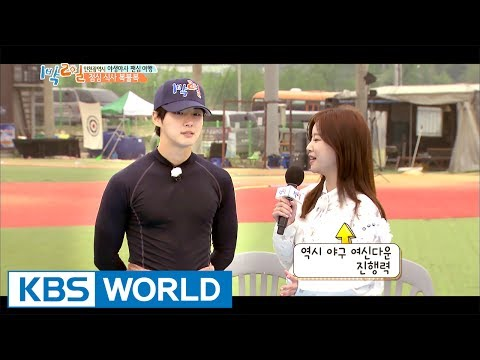Yun Dong-gu of course appeals to women [2 Days & 1 Night - Season 3 / 2017.05.28]