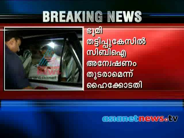 Kerala high court stays reference against CM's Office