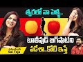 Jabardasth Sai Teja Marrying Tollywood Big Shot!- Interview