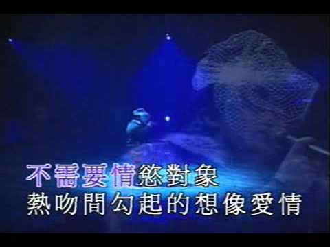 陳奕迅-低等動物