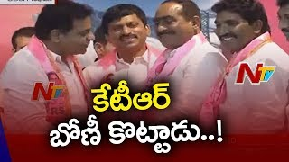 Independent Candidate Ramulu Nayak Joins TRS In The Presence Of  KTR | NTV
