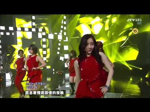 [LIVE 繁中字] 120715 T-ara - Day By Day