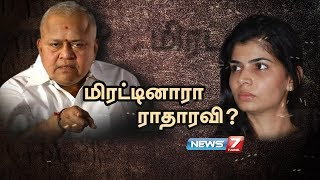 Exclusive interview with Radha Ravi | Chinmayi Issue